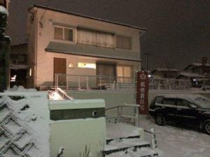 家づくりの知識|大寒波|宿泊体験|画像04