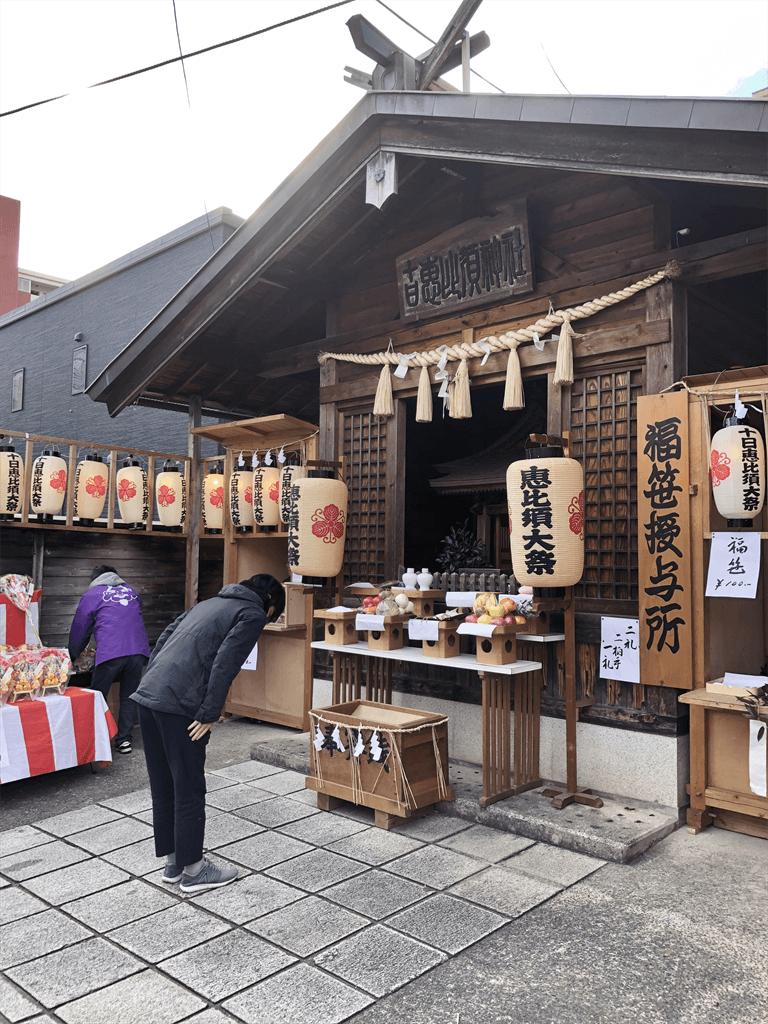 スタッフブログ|南福岡十日恵比須大祭|画像01