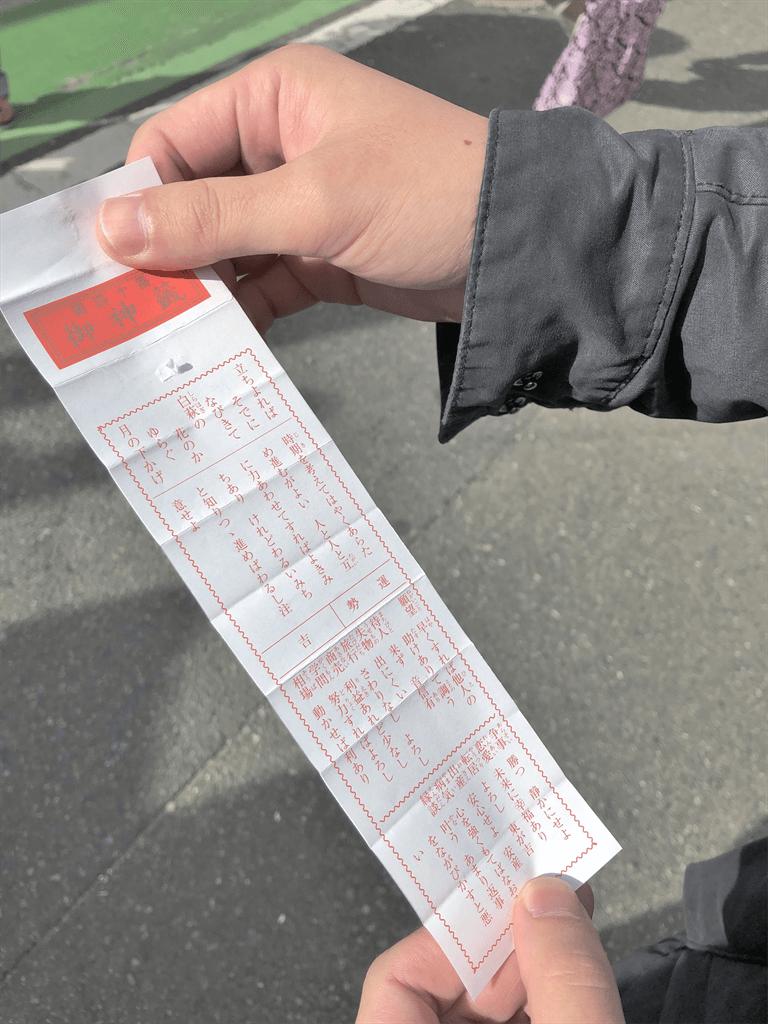 スタッフブログ|南福岡十日恵比須大祭|画像03