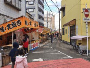 スタッフブログ 南福岡十日恵比須大祭 画像05