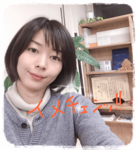 スタッフブログ|営業女子|画像02