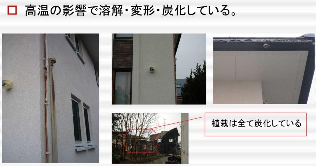 家づくりの知識|メンテナンス|壁|画像07
