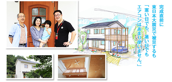 家づくりの知識|メンテナンス|壁|画像04