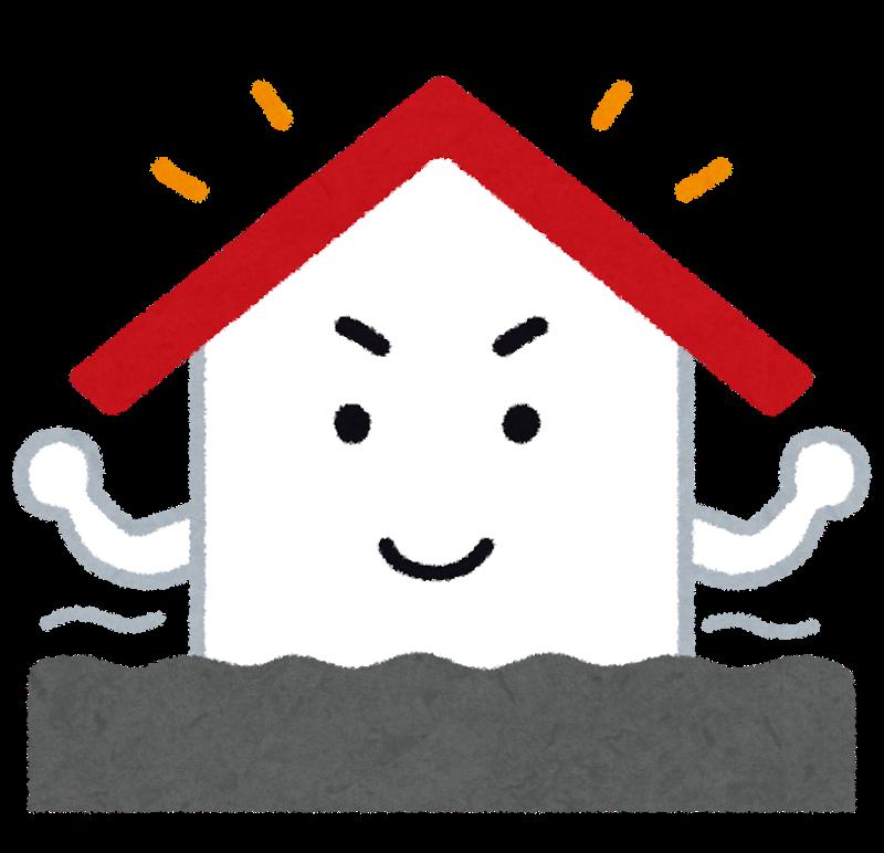 スタッフブログ| 住宅会社と小国町|SDGs|画像08
