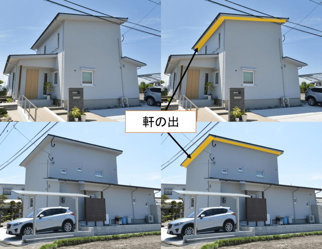 家づくりの知識|幹|屋根|画像02